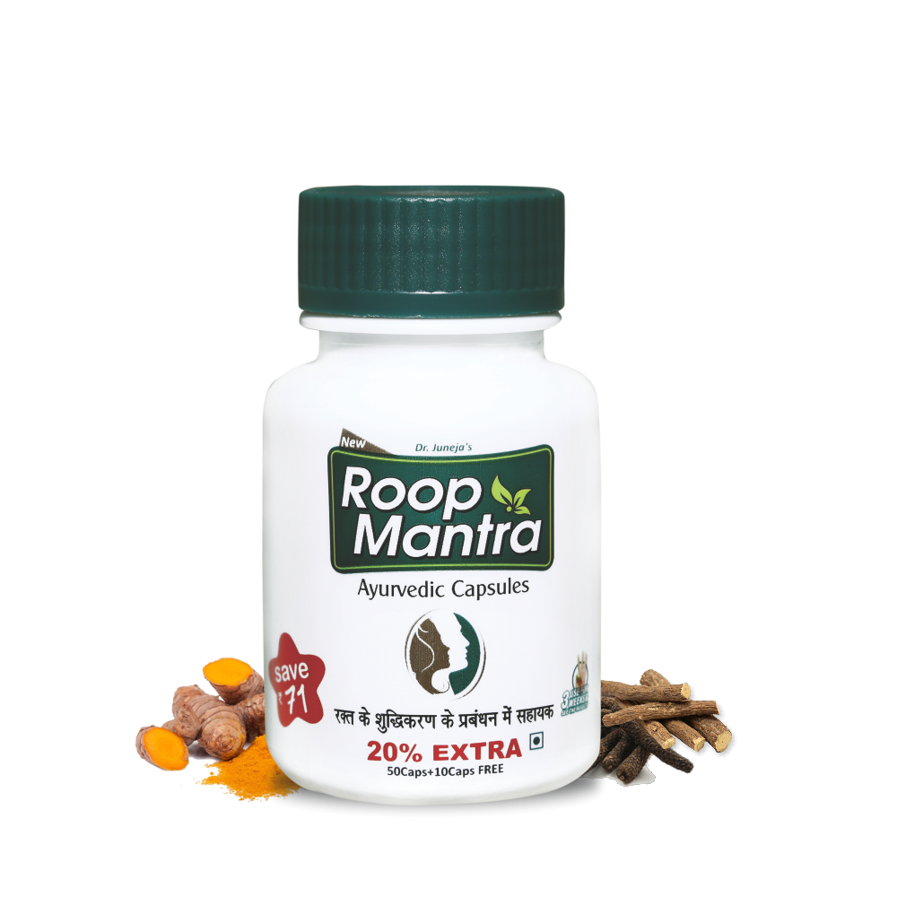 roopmantra-herbal-fairness-capsules