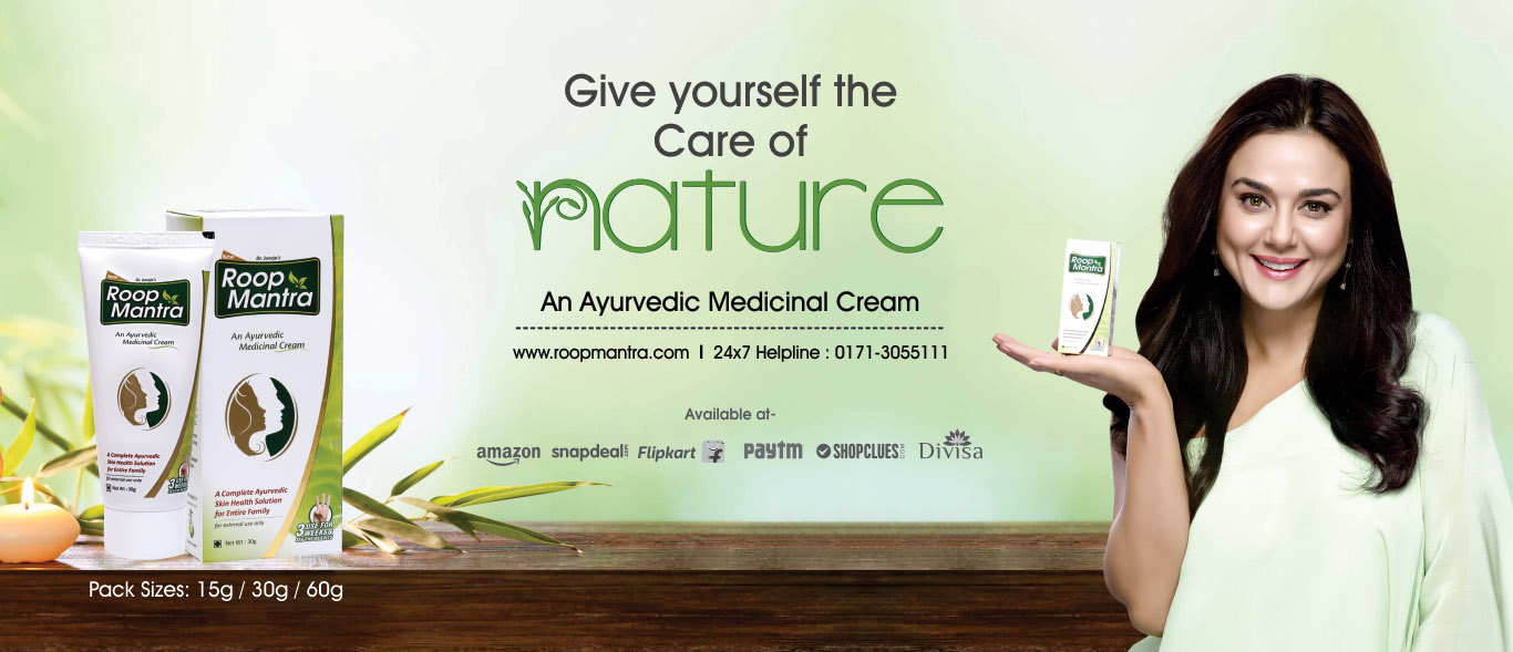roopmantra-herbal-skin-care-products